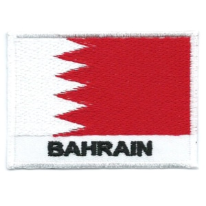 Embroidered iron on national flag of Bahrain with name text.