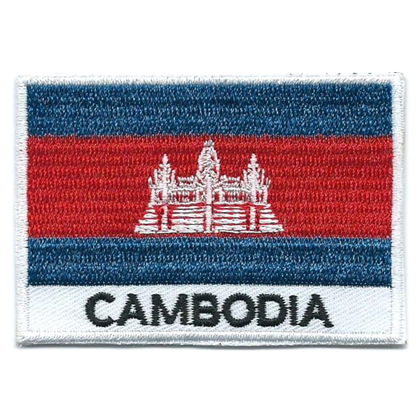 Embroidered iron on national flag of Cambodia with name text.