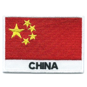 Embroidered iron on national flag of China with name text.