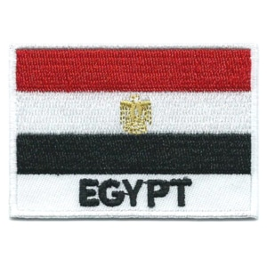 Embroidered iron on national flag of Egypt with name text.