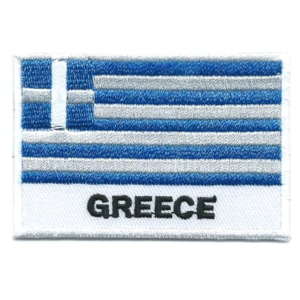 Embroidered iron on national flag of Greece with name text.