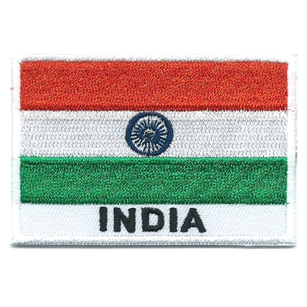 Embroidered iron on national flag of India with name text.