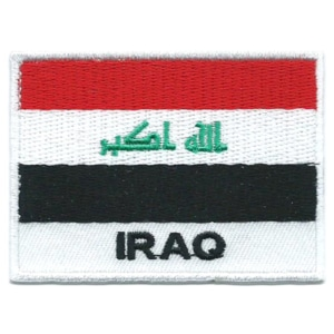 Embroidered iron on national flag of Iraq with name text.