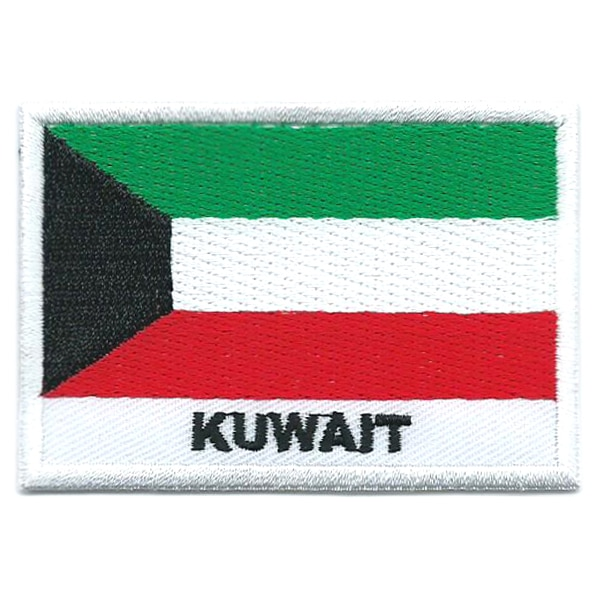 Embroidered iron on national flag of Kuwait with name text.