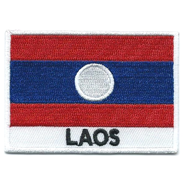 Embroidered iron on national flag of Laos with name text.