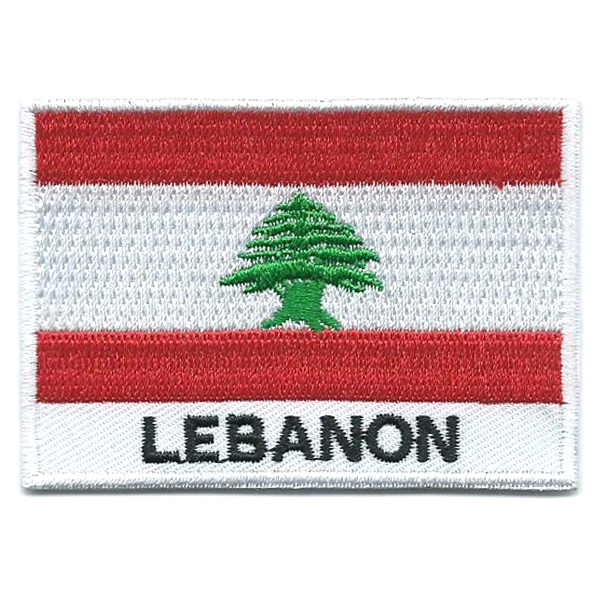 Embroidered iron on national flag of Lebanon with name text.