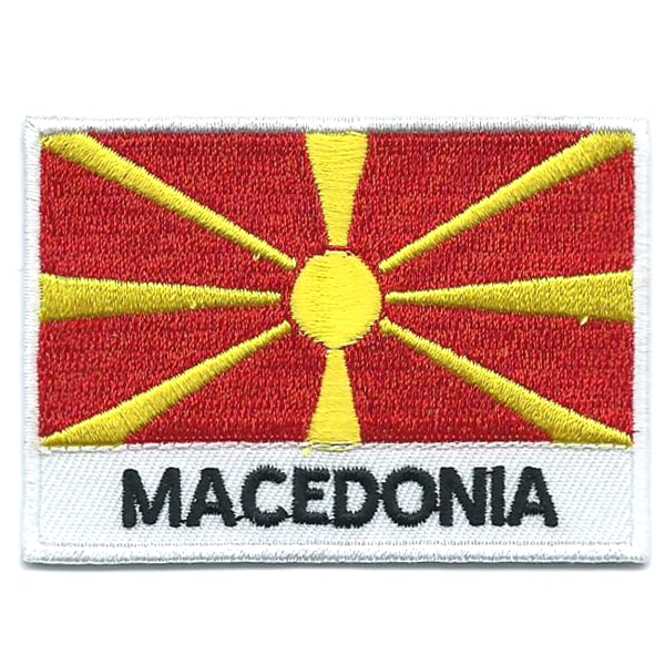 Embroidered iron on national flag of Macedonia with name text.