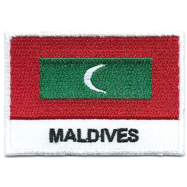 Embroidered iron on national flag of Maldives with name text.