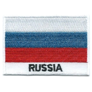 Embroidered iron on national flag of Russia with name text.