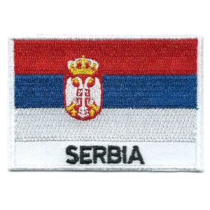 Embroidered iron on national flag of Serbia with name text.