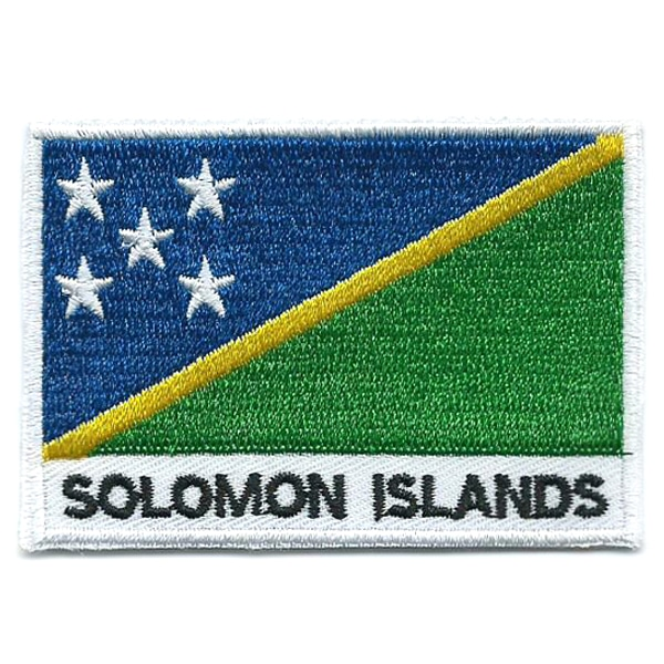 Embroidered iron on national flag of the Solomon Islands with name text.