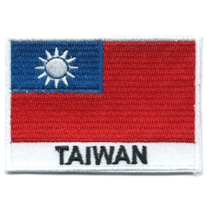 Embroidered iron on national flag of Taiwan with name text.