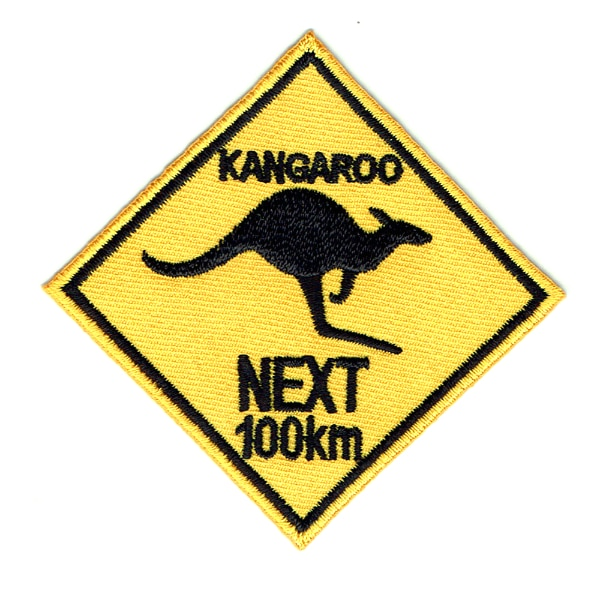 Iron on embroidered yellow kangaroo next 100km road sign patch