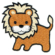 Iron on embroidered cute kids lion patch