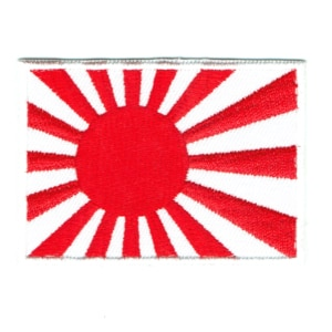 Iron on embroidered Japanese rising sun flag patch