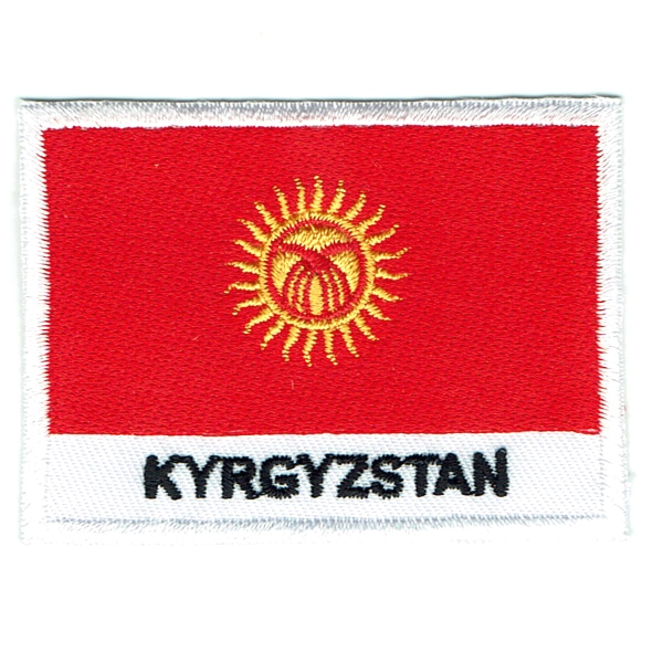 Embroidered iron on national flag of Kyrgyzstan with name text.