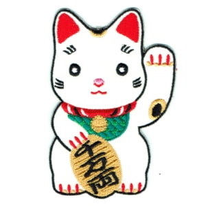 Iron on embroidered traditional Japanese Maneki-neko patch